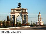 Купить «Триумфальная арка. Город Курск», фото № 262850, снято 25 апреля 2008 г. (c) Александр Леденев / Фотобанк Лори