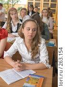 Купить «Мгновение из жизни старшеклассников», фото № 263154, снято 26 апреля 2008 г. (c) Федор Королевский / Фотобанк Лори