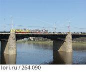 Купить «Мост через Волгу. г.Тверь», фото № 264090, снято 26 апреля 2008 г. (c) Колчева Ольга / Фотобанк Лори