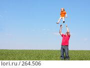 Купить «Мужчина с ребенком на фоне неба», фото № 264506, снято 27 апреля 2008 г. (c) Майя Крученкова / Фотобанк Лори