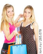 Купить «Шопинг. Две девушки с покупками.», фото № 265078, снято 6 марта 2008 г. (c) Андрей Армягов / Фотобанк Лори