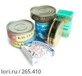 Купить «Продукты из гастронома», эксклюзивное фото № 265410, снято 20 апреля 2008 г. (c) Яков Филимонов / Фотобанк Лори