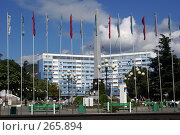 Купить «Флаги на площади в Туапсе», фото № 265894, снято 18 сентября 2007 г. (c) Валерий Шанин / Фотобанк Лори