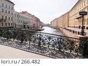 Купить «Певческий мост. Река Мойка. Санкт-Петербург», эксклюзивное фото № 266482, снято 29 апреля 2008 г. (c) Александр Алексеев / Фотобанк Лори