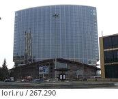 Строящийся пятизвездочный отель Hyatt в Екатеринбурге, фото № 267290, снято 20 апреля 2008 г. (c) Дима Рогожин / Фотобанк Лори