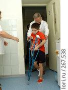 Купить «Мальчик на костылях с помощью врача входит в палату. Детская больница», фото № 267538, снято 17 сентября 2004 г. (c) Виктор Филиппович Погонцев / Фотобанк Лори