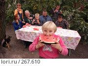 Купить «Девочка ест красный арбуз на фоне семьи», фото № 267610, снято 16 октября 2003 г. (c) Виктор Филиппович Погонцев / Фотобанк Лори