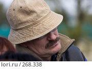 Купить «Скептик», фото № 268338, снято 27 апреля 2008 г. (c) Юрий Синицын / Фотобанк Лори