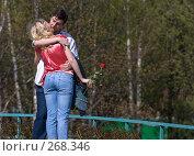 Купить «Поцелуй влюбленных», фото № 268346, снято 27 апреля 2008 г. (c) Юрий Синицын / Фотобанк Лори