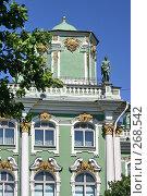 Купить «Санкт-Петербург. Зимний дворец», фото № 268542, снято 28 июня 2005 г. (c) Александр Секретарев / Фотобанк Лори