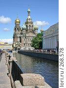 Купить «Санкт-Петербург. Собор Спаса на Крови», фото № 268578, снято 28 июня 2005 г. (c) Александр Секретарев / Фотобанк Лори