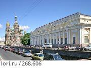 Купить «Санкт-Петербург. Собор Спаса на Крови», фото № 268606, снято 28 июня 2005 г. (c) Александр Секретарев / Фотобанк Лори