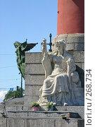 Купить «Санкт-Петербург. Ростральные колонны. Фрагмент», фото № 268734, снято 28 июня 2005 г. (c) Александр Секретарев / Фотобанк Лори