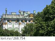 Купить «Санкт-Петербург. Зимний дворец», фото № 268754, снято 28 июня 2005 г. (c) Александр Секретарев / Фотобанк Лори