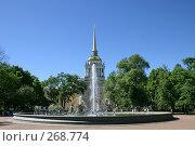 Купить «Санкт-Петербург. Вид на Адмиралтейство», фото № 268774, снято 28 июня 2005 г. (c) Александр Секретарев / Фотобанк Лори