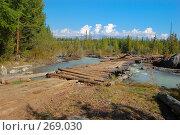 Купить «Мост через реку Актру в горах», фото № 269030, снято 28 августа 2007 г. (c) Селигеев Андрей Иванович / Фотобанк Лори