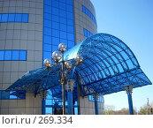 Часть фасада и крыльцо современного торгового центра, фото № 269334, снято 22 апреля 2008 г. (c) Ольга Смоленкова / Фотобанк Лори