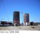 Строящиеся дома в Дмитрове, фото № 269342, снято 25 апреля 2008 г. (c) Ольга Смоленкова / Фотобанк Лори
