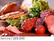 Купить «Натюрморт с колбасами, мясом копченым и овощами», фото № 269690, снято 5 ноября 2005 г. (c) Татьяна Белова / Фотобанк Лори