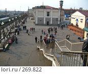 Купить «Город Чита вид на вокзал», фото № 269822, снято 25 апреля 2008 г. (c) Геннадий Соловьев / Фотобанк Лори