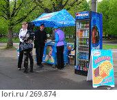 Купить «Торговая точка по продаже мороженого и воды», эксклюзивное фото № 269874, снято 2 мая 2008 г. (c) lana1501 / Фотобанк Лори