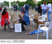 Купить «Москва. Художник рисует девушку», эксклюзивное фото № 269882, снято 2 мая 2008 г. (c) lana1501 / Фотобанк Лори