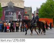 Купить «Конная милиция  патрулирует улицы Москвы», эксклюзивное фото № 270030, снято 2 мая 2008 г. (c) lana1501 / Фотобанк Лори