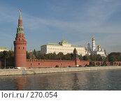 Купить «Кремль», фото № 270054, снято 2 октября 2007 г. (c) Ирина Стюфеева / Фотобанк Лори