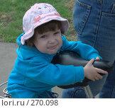 Купить «Довольная девочка на багажнике велосипеда, держится за сиденье», фото № 270098, снято 30 апреля 2008 г. (c) Людмила Куклицкая / Фотобанк Лори