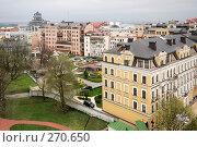 Купить «Элитный жилой квартал (Киев, Украина)», фото № 270650, снято 13 апреля 2008 г. (c) Дмитрий Яковлев / Фотобанк Лори