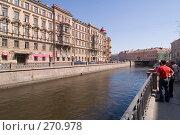Купить «Набережная канала Грибоедова. Санкт-Петербург», эксклюзивное фото № 270978, снято 3 мая 2008 г. (c) Александр Алексеев / Фотобанк Лори