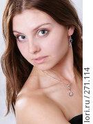 Купить «Портрет молодой девушки», фото № 271114, снято 23 апреля 2008 г. (c) Андрей Аркуша / Фотобанк Лори
