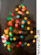 Купить «Новогодние огни елки», фото № 271298, снято 17 января 2008 г. (c) Harry / Фотобанк Лори