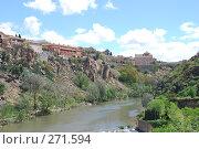 Купить «Толедо (древняя столица Испании). Панорама», фото № 271594, снято 21 апреля 2008 г. (c) Екатерина Овсянникова / Фотобанк Лори