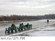 Купить «Конец зимы», фото № 271790, снято 10 марта 2008 г. (c) Недорез Александр / Фотобанк Лори