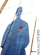 Купить «Тень - сердце», фото № 271810, снято 30 марта 2008 г. (c) Недорез Александр / Фотобанк Лори
