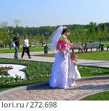 """Москва. Парк """"Царицыно"""". Невеста с детьми (2008 год). Редакционное фото, фотограф lana1501 / Фотобанк Лори"""