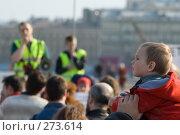 Купить «Ребенок на митинге против загрязнения природы», фото № 273614, снято 27 апреля 2008 г. (c) Малышева Мария / Фотобанк Лори