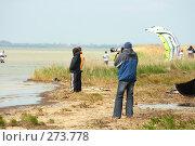 Фотограф снимает соревнования по виндсерфингу, фото № 273778, снято 4 мая 2008 г. (c) Сергей Литвиненко / Фотобанк Лори