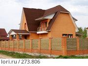 Купить «Новый загородный коттедж», фото № 273806, снято 1 мая 2008 г. (c) Дмитрий Яковлев / Фотобанк Лори