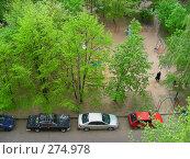 Москва. Вид из окна (2008 год). Стоковое фото, фотограф lana1501 / Фотобанк Лори