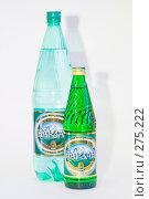 Купить «Две бутылки нарзана», эксклюзивное фото № 275222, снято 6 мая 2008 г. (c) Александр Щепин / Фотобанк Лори