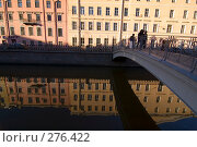 Купить «На канале Грибоедова. Мучной мост. Санкт-Петербург», эксклюзивное фото № 276422, снято 5 ноября 2007 г. (c) Александр Алексеев / Фотобанк Лори