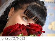 Купить «Красные розы и взгляд невесты», фото № 276682, снято 18 апреля 2008 г. (c) Федор Королевский / Фотобанк Лори