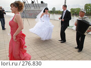 Купить «Свадьба пела и плясала», фото № 276830, снято 18 апреля 2008 г. (c) Федор Королевский / Фотобанк Лори