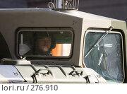 """Купить «Водитель """"Смерча""""», эксклюзивное фото № 276910, снято 5 мая 2008 г. (c) Журавлев Андрей / Фотобанк Лори"""