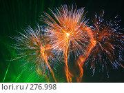 Небесные цветы. Стоковое фото, фотограф Бурмакин Валерий Витальевич / Фотобанк Лори