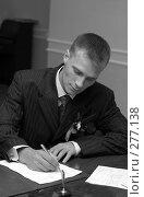 Купить «Подписание контракта», фото № 277138, снято 16 сентября 2006 г. (c) Морозова Татьяна / Фотобанк Лори