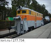 Купить «Малый снегоуборочный поезд, Музей паровозов, Новосибирск», фото № 277734, снято 9 сентября 2007 г. (c) Сергей Тундра / Фотобанк Лори