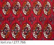 Купить «Ковер тикинский», фото № 277766, снято 8 мая 2008 г. (c) aishat / Фотобанк Лори